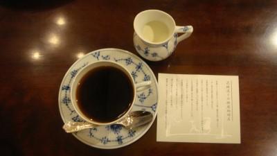 咖啡文化與風情-日本