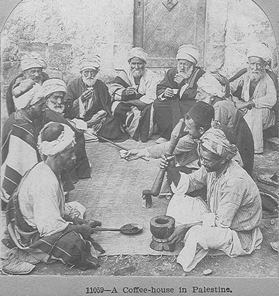 Coffee Arab Muslim 1