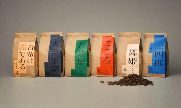 日本研發「可以喝的咖啡書」,用 AI 結合咖啡杯測展現文學作品