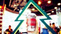 久違的星巴克買一送一活動又來囉!這次星巴克慶祝 2017 耶誕紅杯,消費者只要在 11 月  […]